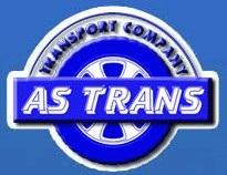 Компания ас транс