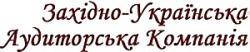 WESTERN UKRAINIAN AUDIT COMPANY, PE