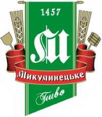 МИКУЛИНЕЦЬКИЙ БРОВАР 567be80acb1d6