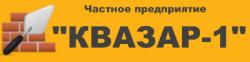 КВАЗАР-1, ПП