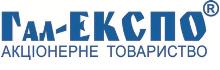 ГАЛ-ЕКСПО, ПРАТ