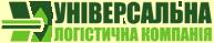 УНИВЕРСАЛЬНАЯ ЛОГИСТИЧЕСКАЯ КОМПАНИЯ, ООО