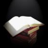 Друкування книг
