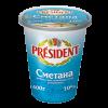 Сметана ТМ President