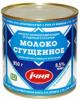 Продукт молоковмісний «Сгущенка» згущений з цукром (8,5%)