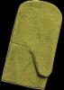 Рукавицы брезентовые с брезентовым наладонником (ОП/ВО плотность 550 г/м2)