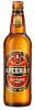 Пиво «Арсенал Міцне»