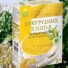 Кукурузные хлопья быстрого приготовления «ТЕРРА-ГЕРКУЛЕС»