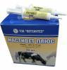 Ветеринарный препарат Мастивет Плюс