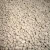 Сульфат амонію гранульований, гуматизований