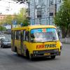 Міські пасажирські перевезення