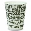 """умажный стаканчик для вендинга """"Morning Coffee"""", 175 мл, 100 шт."""