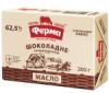 Масло сладкосливочное шоколадное ТМ «Ферма», 62,5%