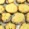 Печиво «Ласунка»