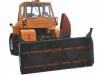 Снегоочиститель ХТЗ-150К-09-25-15