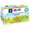 Органічні чаї HiPP в пакетиках