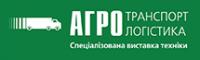 Выставка ТРАНСПОРТ ЛОГИСТИКА (в рамках Agro 2017)