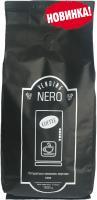 Кофе в зернах EcoVend Vending Nero, 1 кг