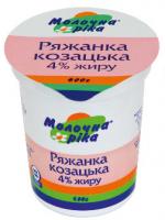 Ряженка «Казацкая» 4% жирности