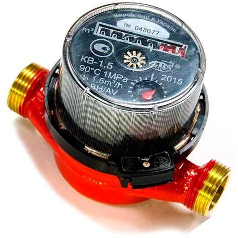 """Помогают ли реально неодимовые магниты.  У меня счётчики Луцкое ОАО  """"Электротермометрия """" КВ-1,5..."""