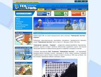 Чайковский текстиль - Украина. Производитель смесовых тканей.  www.tekstil.com.ua f486cccdb745d