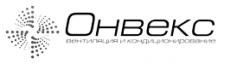 ОНВЕКС, ООО