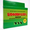 Препарат для лікування і профілактики ендометритів Біофлок 0,05%