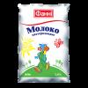 Молоко пастеризованное ТМ «Фанни»