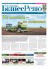 Финансово-экономический еженедельник «Украина Бизнес Ревю»