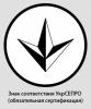 Сертифікація твердого палива УкрСЕПРО