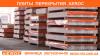 Плиты покрытия / перекрытия. Перемычки Винница (Армированные изделия AEROC)
