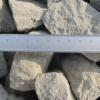 Щебінь фракції 40-70 мм