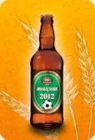 Пиво Микулин 2012