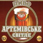 """Пиво """"Артемовское"""""""