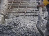 Смеси бетонные