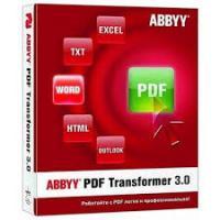 Программное обеспечение. ABBYY PDF Transformer