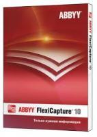 Программное обеспечение. ABBYY FlexiCapture 10