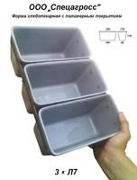 Формы хлебопекарные с полимерным покрытием