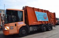 Сбор и утилизация твердых бытовых отходов
