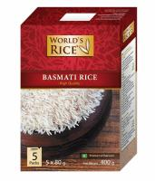 Рис Basmati (Басмати)