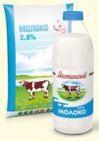 Молоко 2,6% 900 г плівка Яготин
