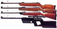 Оружие пневматическое и стартовое
