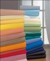 Ткани для корпоративной и форменной одежды