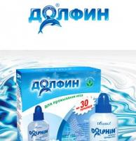 """Комплекс """"Долфин"""" для промывания носа"""