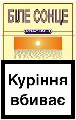 Бiле сонце сигареты купить одноразовый электронная сигарета
