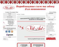 Каталог товарів - Виробництво схем та одягу для вишивання www.vit-art.at.ua d17fb4a2d4463
