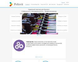 Welcome to Polisvit  0022718b26a7c