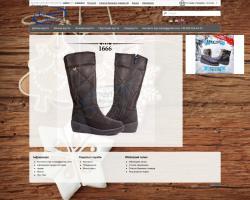 ПП Кредо українська фабрика взуття top-kredo.com.ua d40511c5ae355